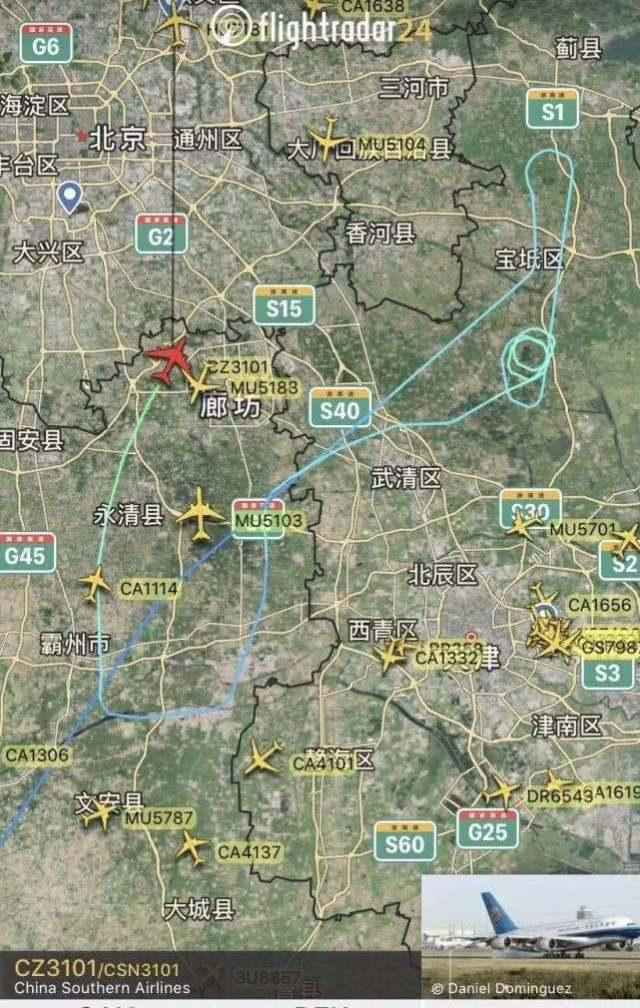 26日广州飞北京航班降落时遭冰雹风挡现裂痕 已平安降落