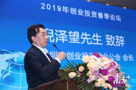 深圳創新投資集團有限公司董事長倪澤望