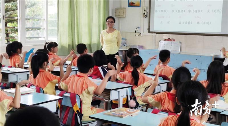 石老师的课堂。