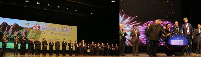 第九屆中國國際薯業博覽會