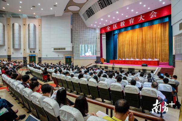 顺德教育大会吹响了教育高质量发展冲锋号。李海符摄