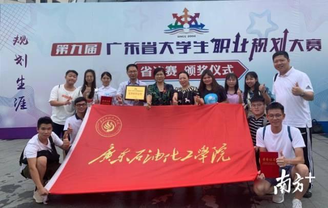 广油学子在第九届广东省大学生职业规划大赛再创佳绩。