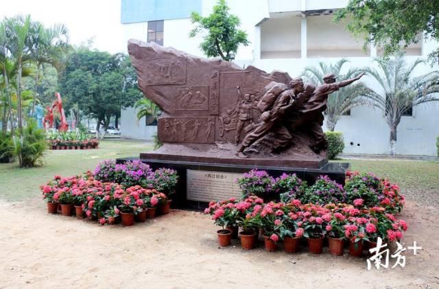 校园雕塑《西迁茂名》。