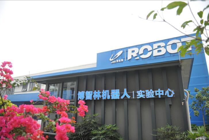 博智林机器人谷。南方+记者 戴嘉信 摄