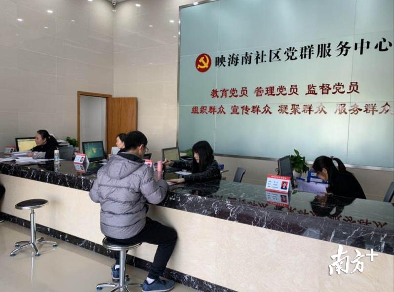 在云东海街道映海南社区党群服务中心,党员干部协助群众办理业务。资料图