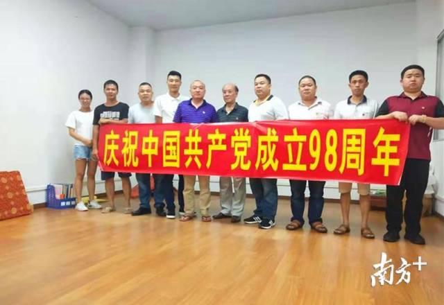 """清远市快递行业协会党支部组织全体党员举行了庆""""七一""""主题大会。贺欢摄"""