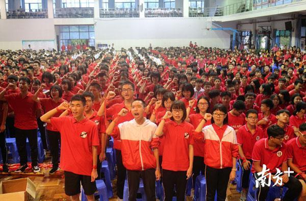 凤城实验学校近年来办学质量不断提升,中考高分层人数均居区同类学校的前列。凤城实验学校供图