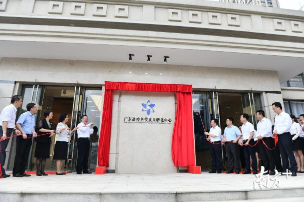 广东高校科技成果转化中心场地启用仪式。戴嘉信摄