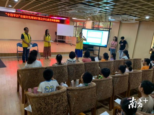 20多位小朋友现场体验传统粤曲魅力。