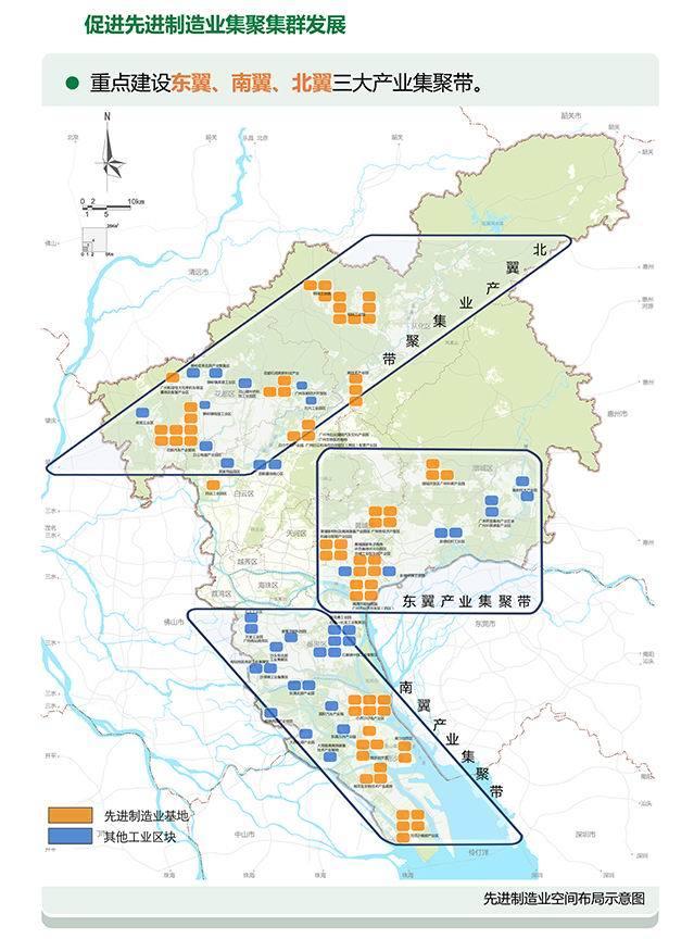 广州先进制造业空间布局示意图。 来源:《广州市国土空间总体规划(2018-2035年)》草案