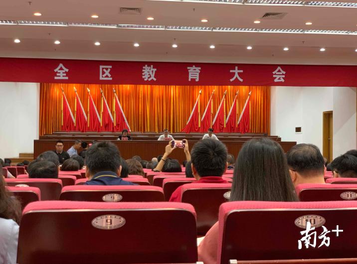 11日上午,禅城区召开全区教育大会。李晓玲摄