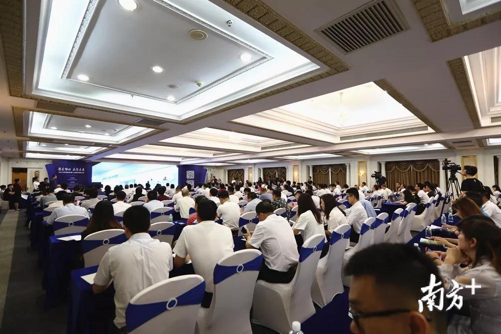 容桂土地推介会吸引100多家企业、200多名企业代表到场。容桂村改办供图