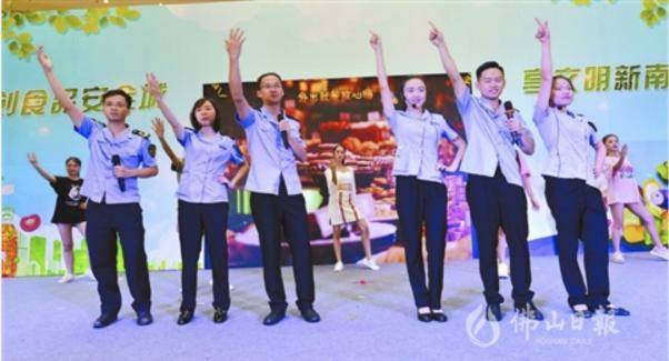 桂城食药监分局工作人员自编歌舞《食品保卫战》。