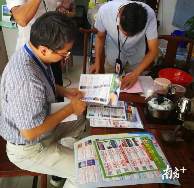 执法人员对各家旅行社的日常经营活动进行细致检查。受访者供图