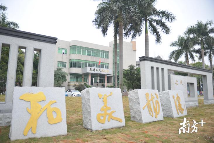 龙津村集体资产交易站的设立进一步推进农村依法自治的实现。南方+记者 戴嘉信 摄