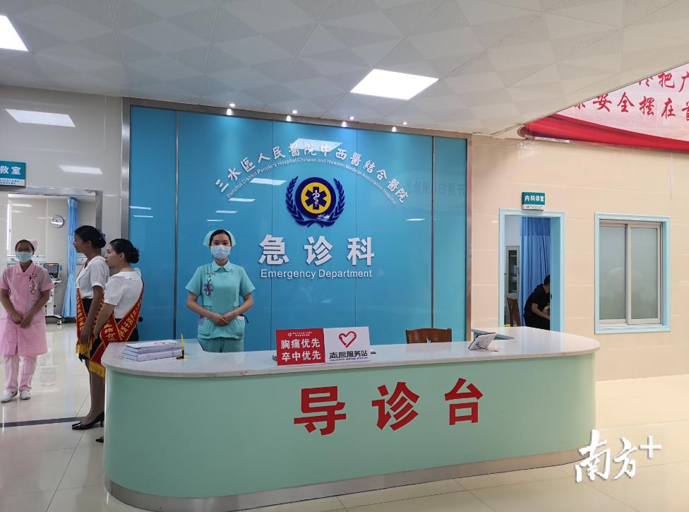 医院急诊科导诊台。