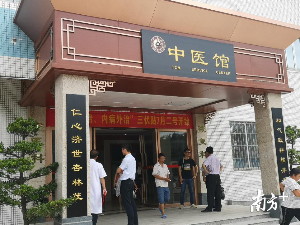 中医馆门口。