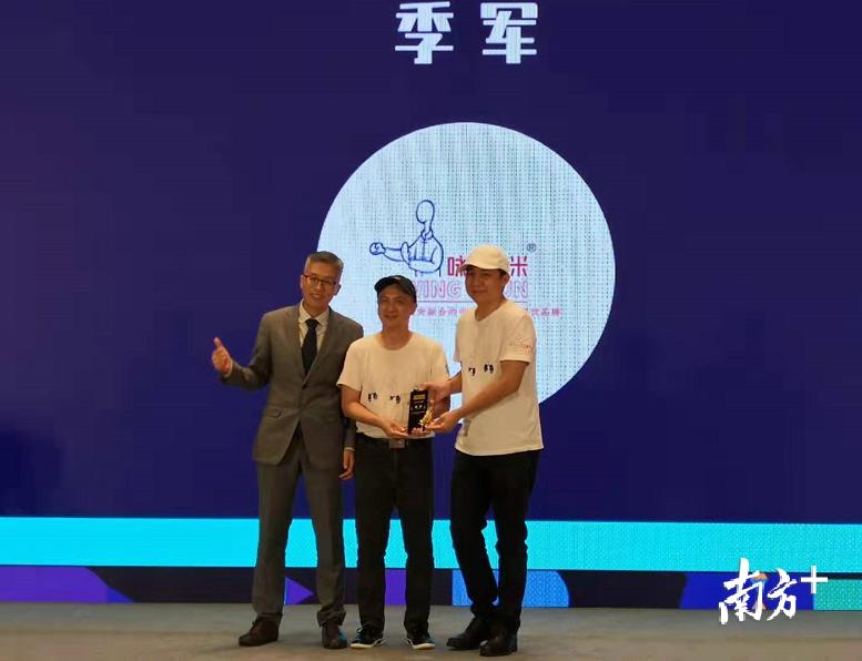 """融合咏春+餐饮的""""咏春有米""""项目获得大赛季军。孙景锋 摄"""