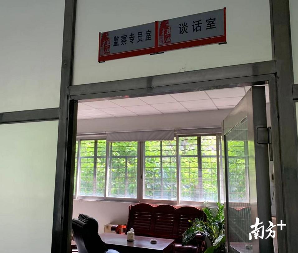 祖庙街道永新村专门配备了监察专员室和谈话室,供村纪委开展工作使用。李晓玲 摄