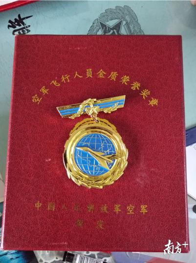 李满年获得的金质勋章。