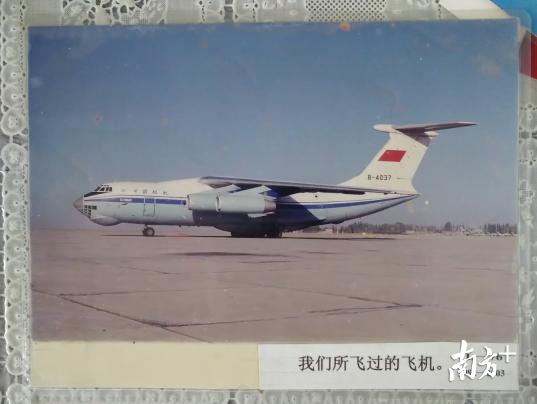 伊尔-76大型运输机。