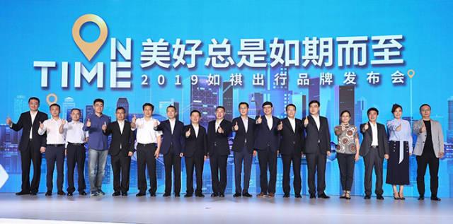 6月26日,如祺出行正式于广州上线试运营