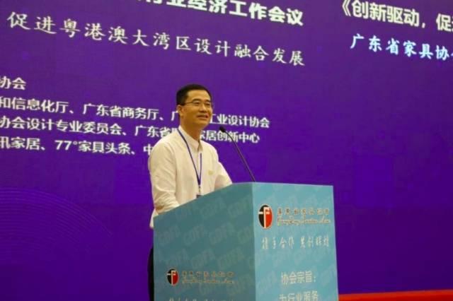 广东省家具销售占全国1/3,设计创新年均投入将达55亿元
