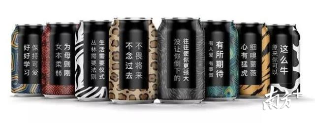上海宝钢包装股份有限公司与IBM Garage合作推出个性化易拉罐定制平台。图自IBM中国