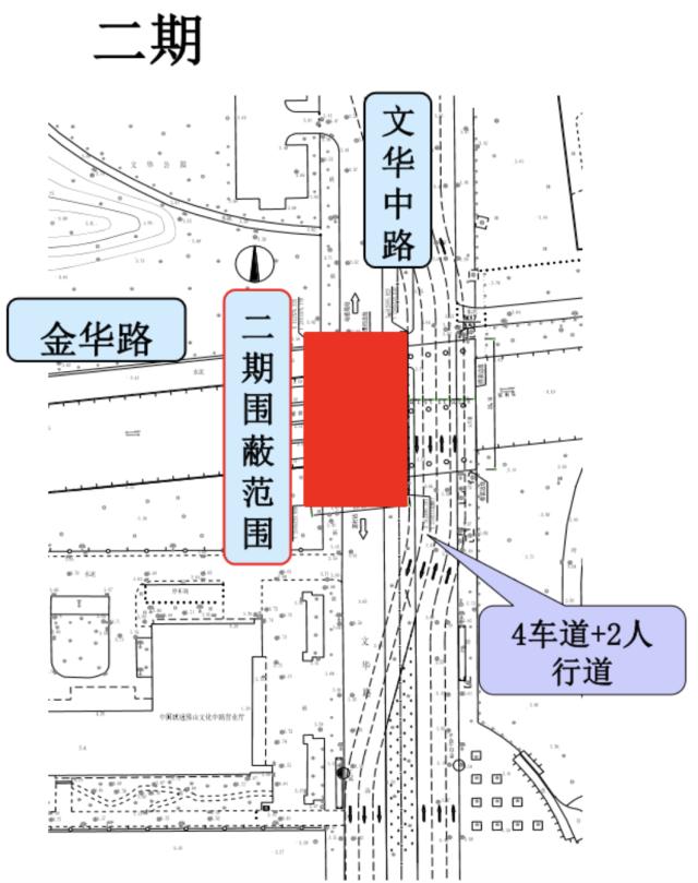 二期围蔽文华中路(金华路口)段西侧。 通讯员供图