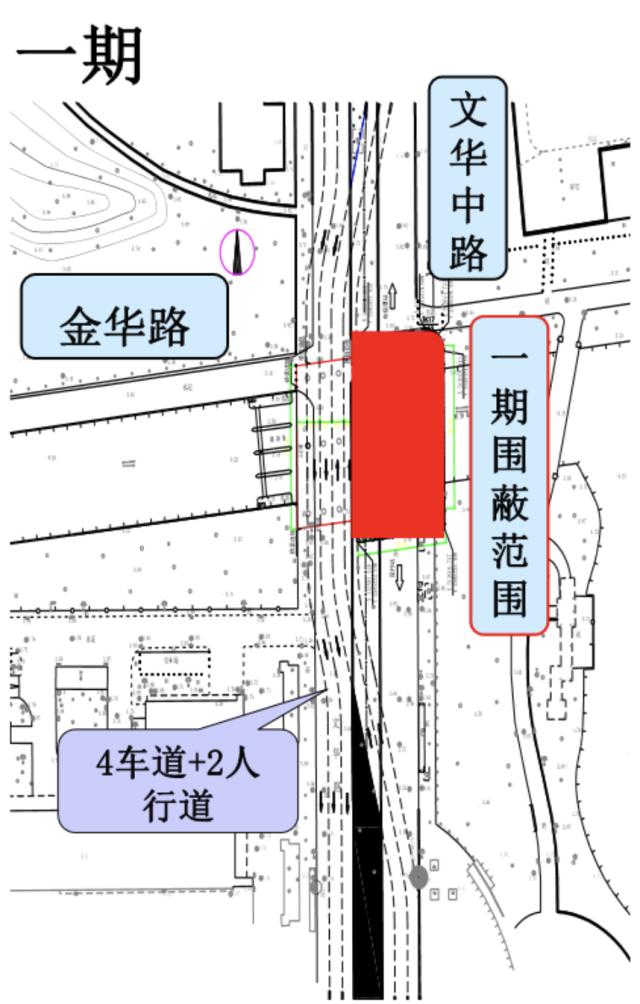 一期围蔽文华中路(金华路口)段东侧。 通讯员供图