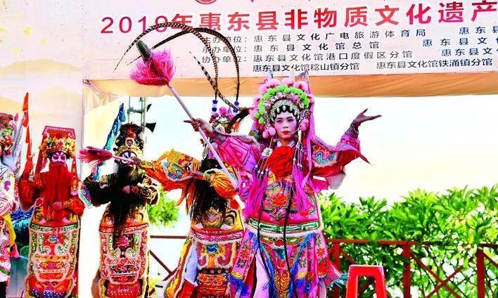 稔山女子白字剧团演出《穆桂英挂帅》。 来源于惠东发布