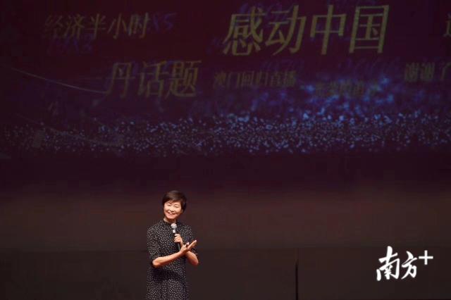 敬一丹在永利皇宫app演讲。凌学敏 摄