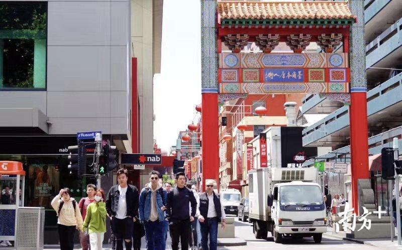 墨尔本唐人街。资料图片