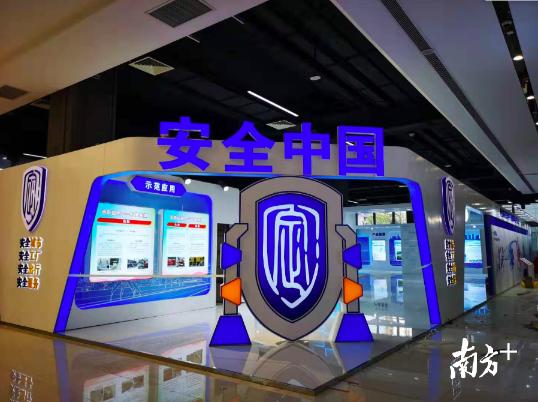 2019中国安全产业技术及产品推介会会场。大沥镇供图
