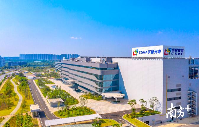 目前,位于武汉光谷的华星光电技术有限公司t3项目产值突破百亿元。东湖高新区管委会供图