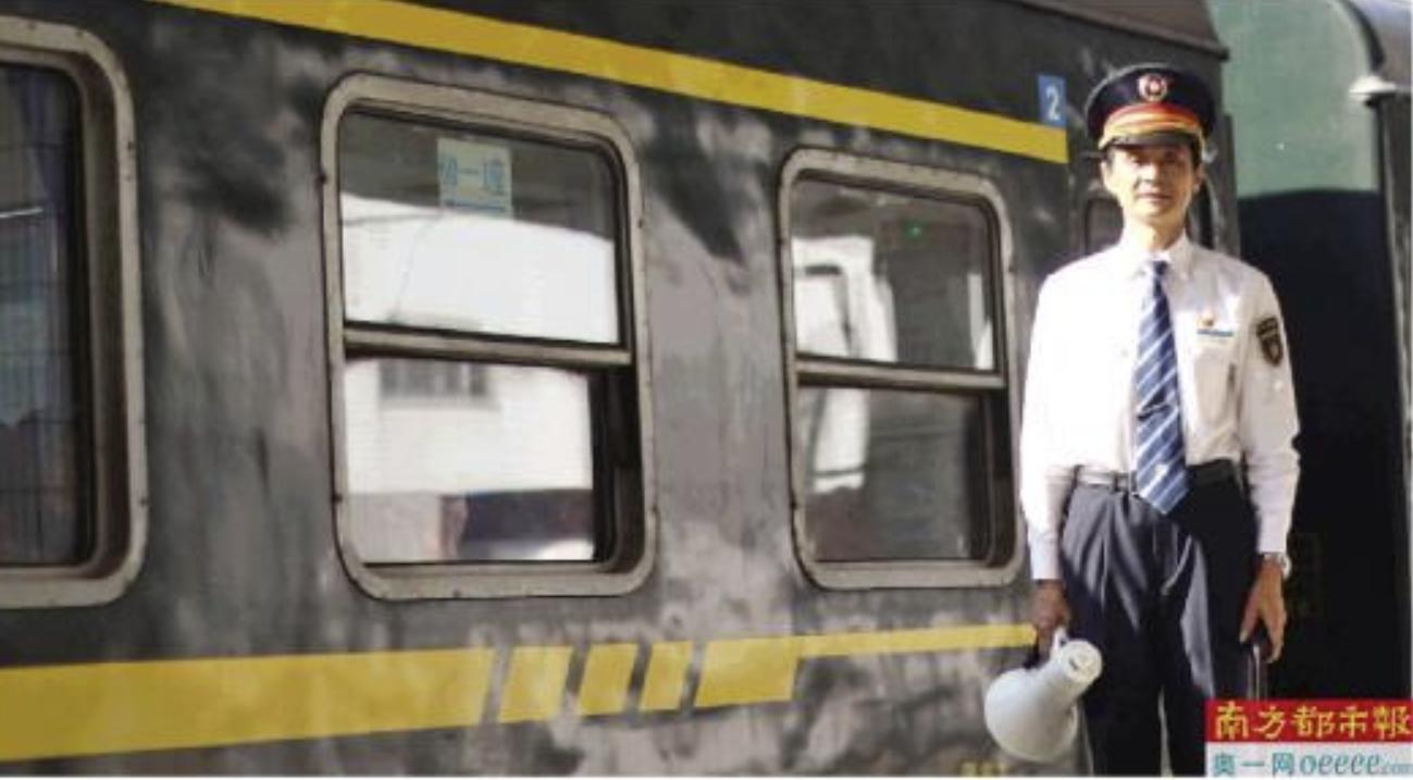 25日,王树贵在佛山铁路客运系统的27年职业生涯画上句号。何国劲 摄