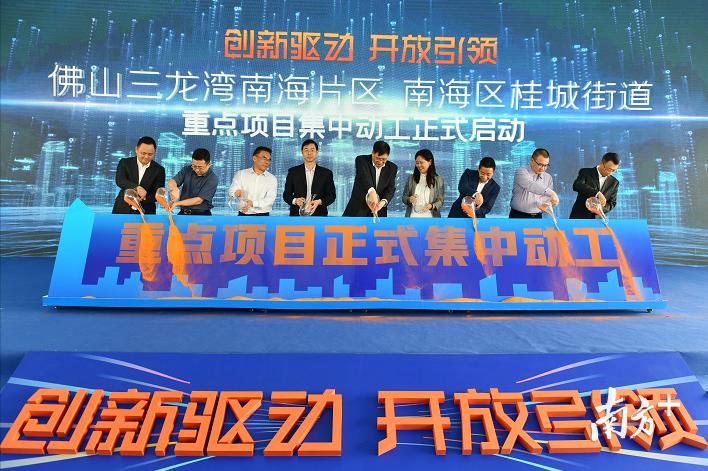 25个签约项目总投资近150亿元,10个动工项目是126亿元。