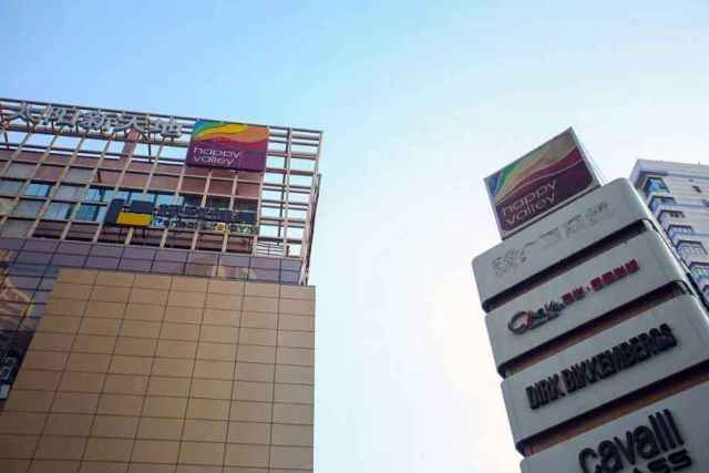 浙商资产18.08亿元接盘珠江新城太阳新天地