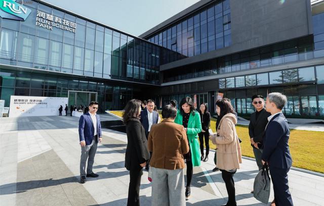 RUNCAMP广州站暨两地产业创新交流会举行