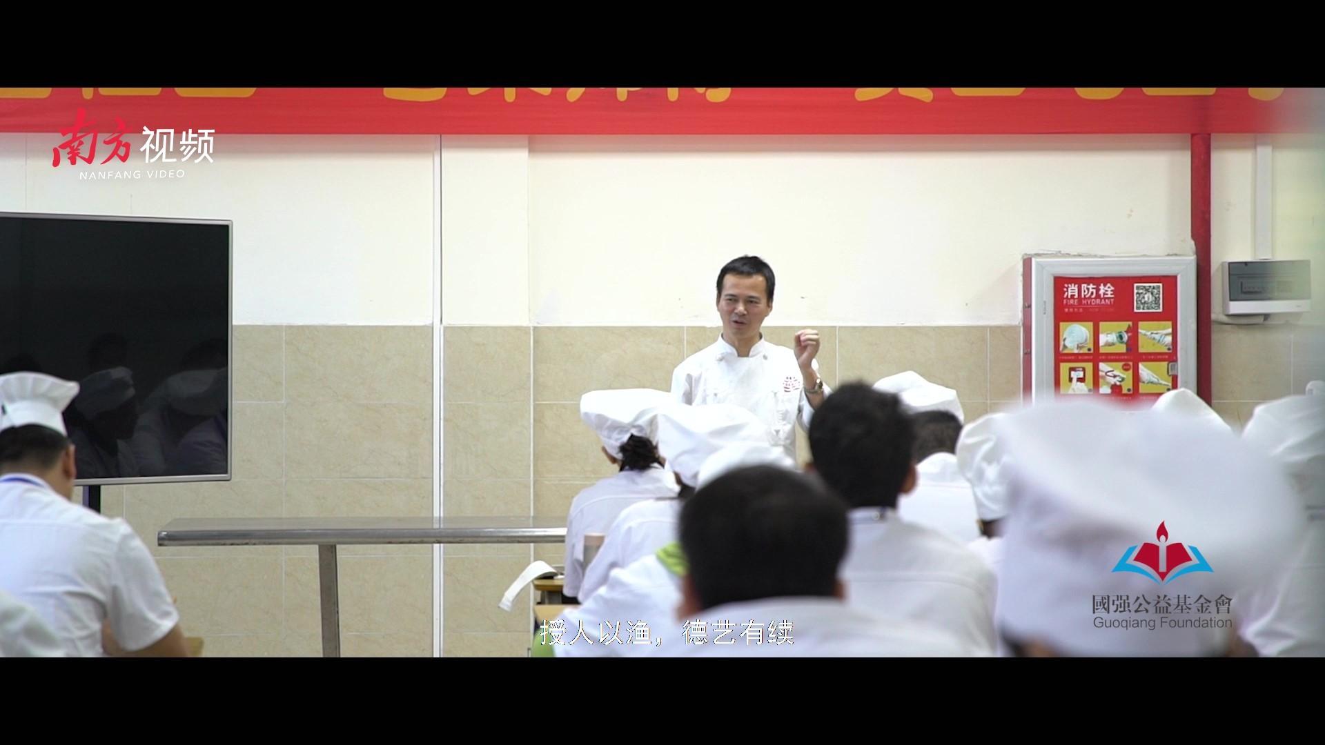 粤菜师傅SHOW背后:有人找到新生活,有人继续守护粤菜