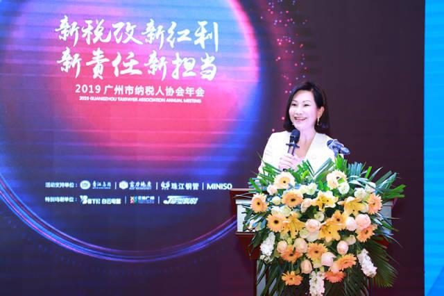 广州前三季度累计新增减税481.1亿元,民营经济纳税人受益最大
