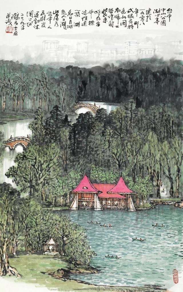 台中中山公园湖 97cm X 60cm