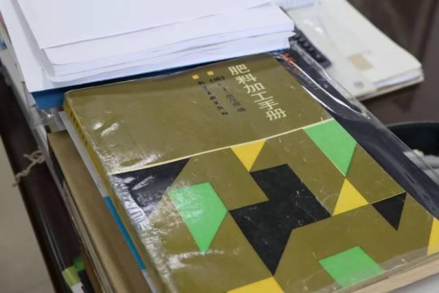 樊小林教授珍藏多年的《桃花色综合影院加工手册》。