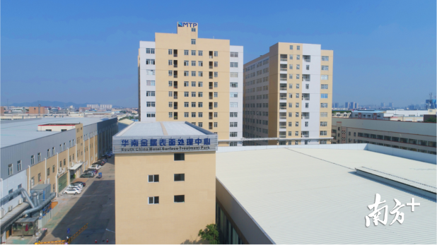 广东华南机械装备产业园为伦教第一个投入运营的村改项目。