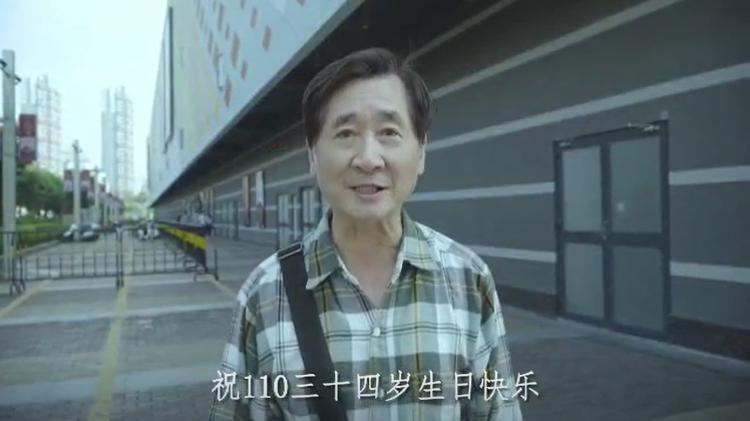 """视频丨暖心MV,大亚湾警民同祝110""""34岁""""生日快乐"""