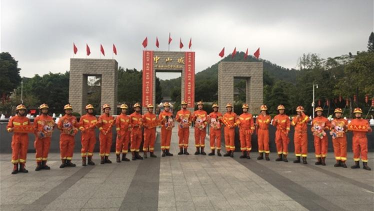 春节有我!中山市消防救援支队向您拜年啦