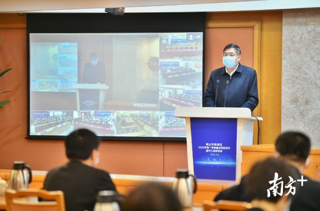 佛山市委常委、南海区委书记闫昊波在发言。戴嘉信 摄