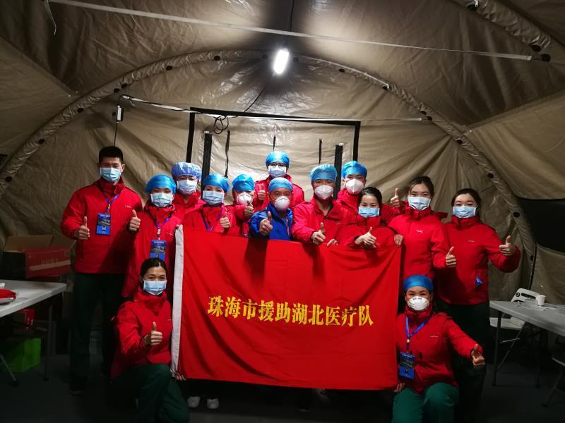 武汉方舱医院患者清零,珠海医疗队:不胜利,不撤离