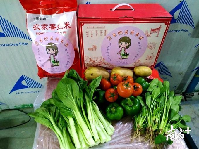活动为清远一线医护人员家庭配送蔬菜瓜果、鸡蛋等食材。