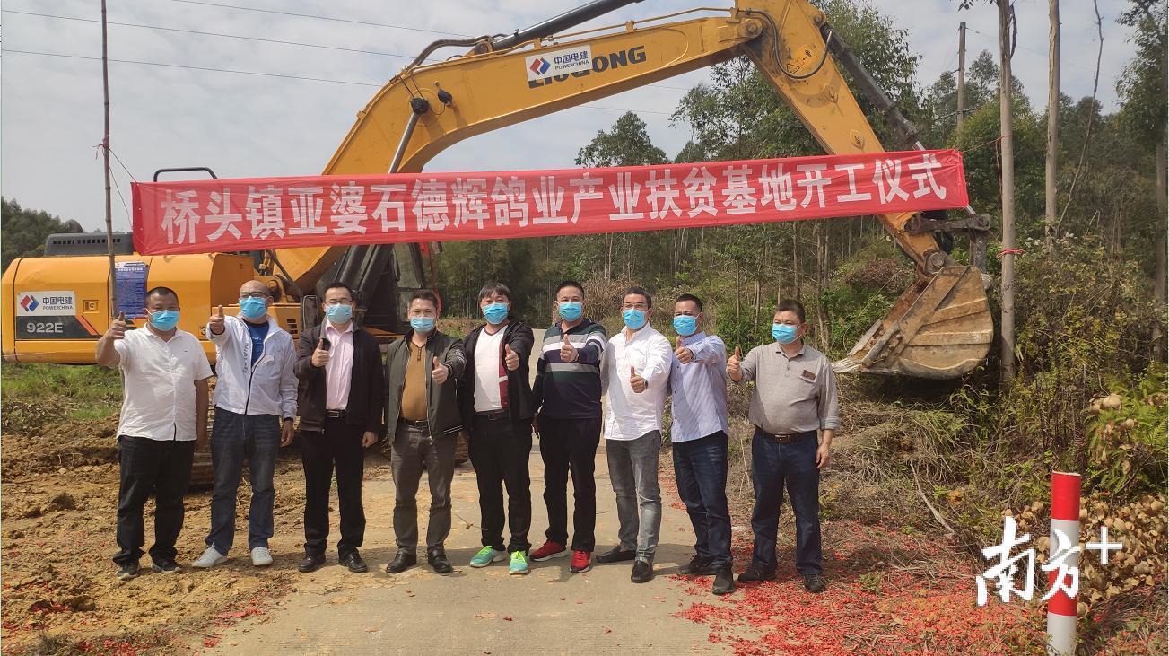 投资3500万元的扶贫项目在桥头镇亚婆石村动工。